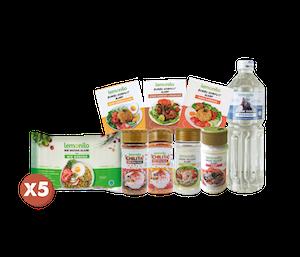 Paket Sembako Sehat 2