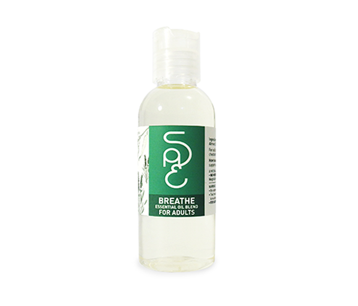 Sae Home Remedy Breathe Adults