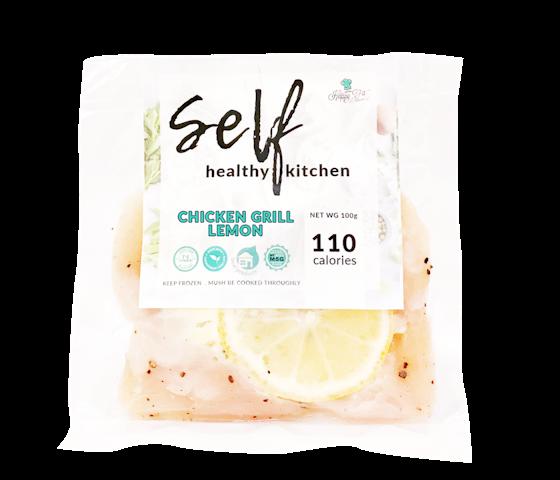 Happy Fit Self Healthy Kitchen Chicken Grill Lemon 100 gr