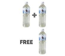 [Promo] Buy 2 Lemonilo Minyak Goreng Premium 1L Get 1 Free