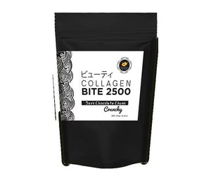 The Beauty Bites Collagen Bites 2500 Dark Chocolate Chunk 125 gr